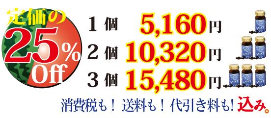 夏のお客様感謝キャンペーン 富山漁連が新鮮なゲンゲをサプリに。
